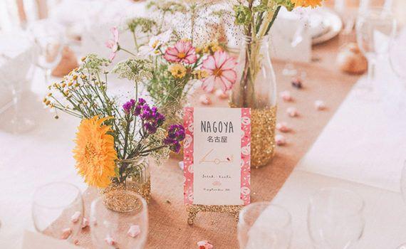 La fille au Noeud Rouge - Nom Numéro de table personnalisé rectangle mariage japon kawai rose
